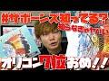 【The BONEZ】2年ぶりのニューアルバム『WOKE』がキター?(^?^)?