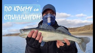 Судак 2020г Рыбалка со спиннингом ловля судака на джиг