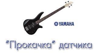 """Бас гитара Yamaxa RBX 170 """"прокачка"""" звучков."""