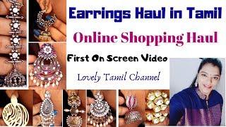 Online Earrings Haul | Trendy Earrings Collection | Online Shopping Haul | Giveaway Open