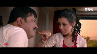 Praktan Movie| Bengali Comedy | Bengali Movie 2016 | Windows Production | Praktan Comedy Scene