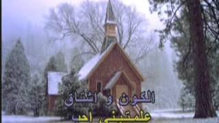 Arabic Karaoke 3ALLAMTINY RAGHEB