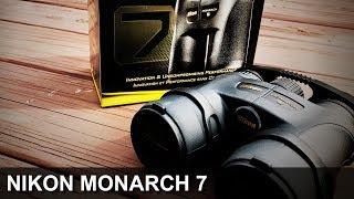Nikon Monarch 7 Binoculars