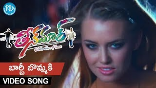 Teenmaar Video Songs - Barbie Bommaki || Pawan Kalyan, Trisha || Benny Dayal || Mani Sharma