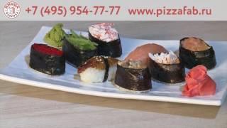 Японская кухня в пиццерии ПИЦЦА-фабрика