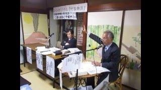 超古代文明 112 サミット①「日本は世界文明の発祥地」中継。シンポ、竹...