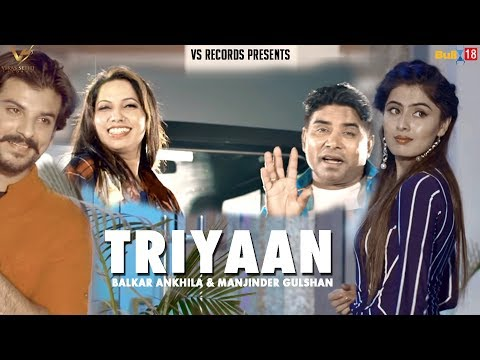 Latest Punjabi Song 2018 - Triyaan | Official Music Video | Balkar Ankhila & Manjinder Gulshan