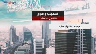 مجلس تنسيقي لتعزيز العلاقات السعودية العراقية