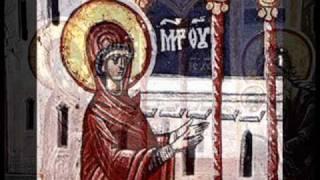 Romanian Byzantine music - Cine este Dumnezeu