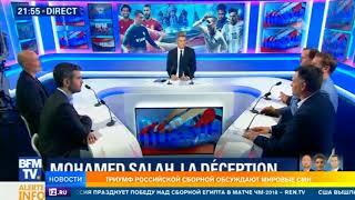 Легендарный футболист назвал причину успеха сборной России на ЧМ-2018