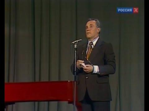Виктор Астафьев. Встреча в Концертной студии Останкино