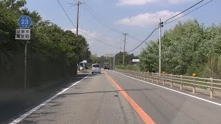 【車載カメラ2倍速】兵庫県道23号三木宍粟線