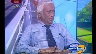 Ayubowan Suba Dawasak 2019-01-15 | Rupavahini Thumbnail