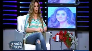 دنيا عبدالعزيز: ترفض التعليق على ازمة فيديو