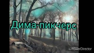 "Трейлер фильма ""Жара"""