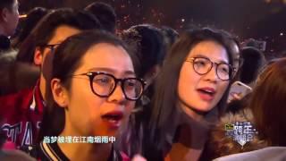 江苏卫视 2016 跨年演唱会 林俊杰 《江南、一千年以后》