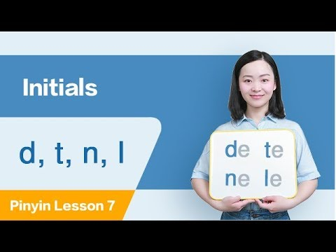 Learn Initials: d, t, n, l  in Ten Minutes | Chinese Pinyin Lesson 7