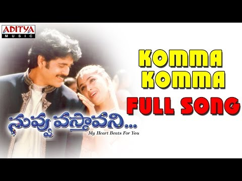 Komma Komma Full Song    Nuvvu Vasthavani    Nagarjuna, Simran