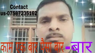 Active Income और Passive Income में अंतर