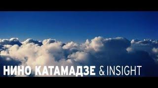 Nino Katamadze & Insight - If I Could