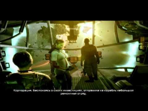 Dead space2 & Dark Nebula-No Religion