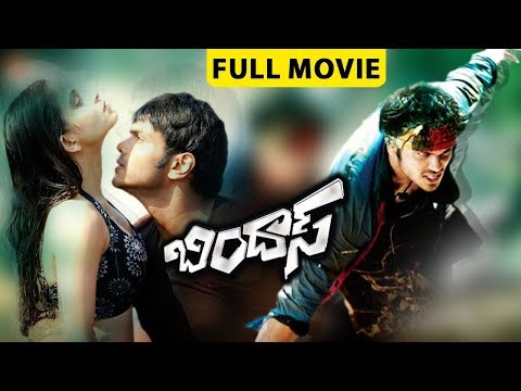 Bindaas Telugu Full Movie || Manchu Vishnu, Sheena, Veeru Potla