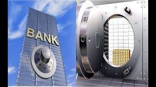 Как определить надежность банка | ФИНАНСОВАЯ ГРАМОТНОСТЬ