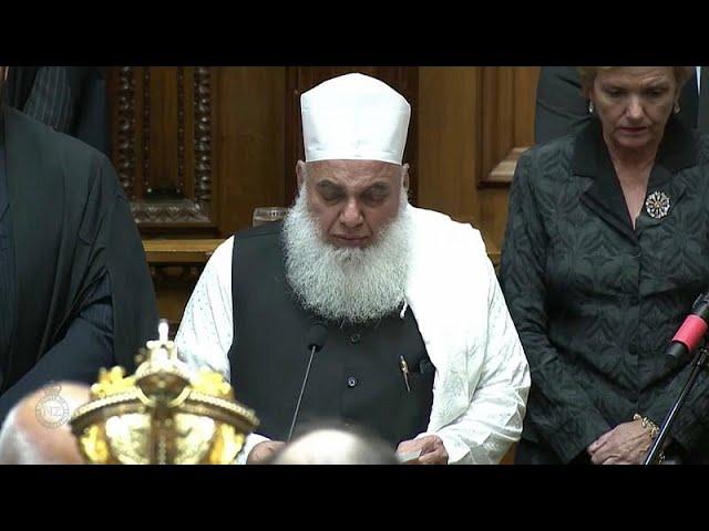 Yeni Zelanda parlamentosunda terör kurbanları için Kuran okundu