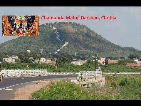 Chotila Chamunda Mataji Darshan At Chotila Gujarat On Ahmedabad Rajkot Highway