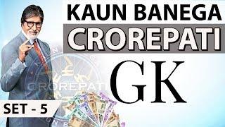 KBC GK Practice Questions Set 5 by Dr Gaurav Garg - Kaun Banega Crorepati
