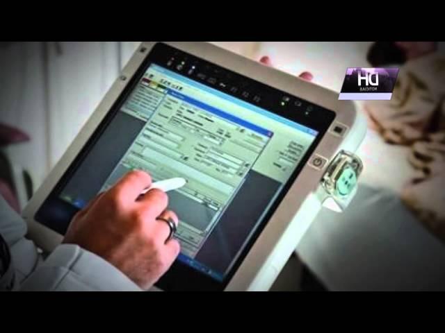 Sistema de Atención Medica e Información Hospitalaria