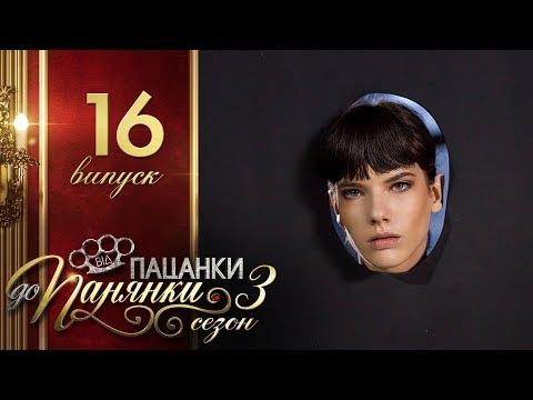 Кадры из фильма Ольга - 3 сезон 13 серия