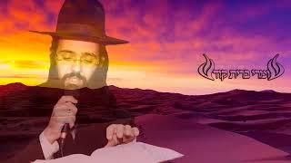 הרב יעקב בן חנן - קדושת יסוד האדם