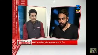Babbu Maan Latest Interview | Zee Punjab Haryana | HDPrint