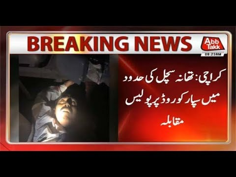 Karachi: One Arrested after Encounter at Suparco Road