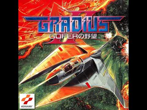 Gradius II PCE-CD Soundtrack