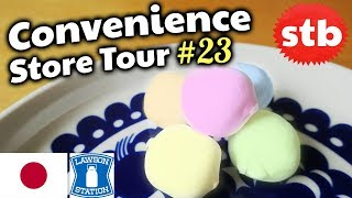 Convenience Store Tour #23: Japanese Snacks at a Lawson in Tokyo