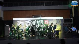 Publication Date: 2017-06-20 | Video Title: 東華三院伍若瑜夫人紀念中學 - TREASURE|排舞比賽|