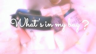 What's in my bag?❤バッグの中身❤