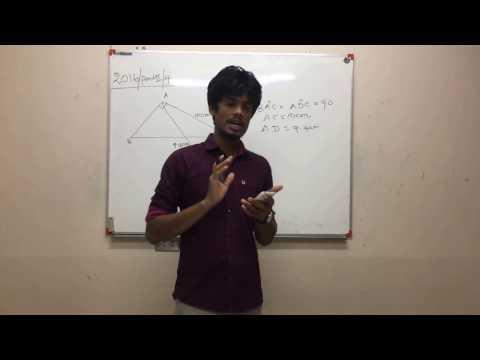 Sri Lankan GCE Ordinary Level 2016 Mathematics Trigonometry Exam Past Paper Explanation