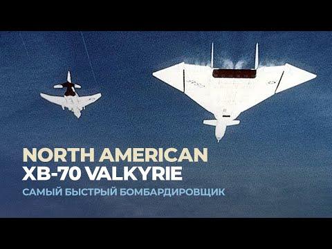 XB-70 Valkyrie. Самый