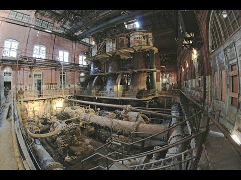 UE - Abandoned 1882 Waterworks