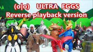 ULTRA EGG MONSTERS  Reverse playback virsion Long 60min.  Zetton Ailien Baltan DADA  ULTRAMAN