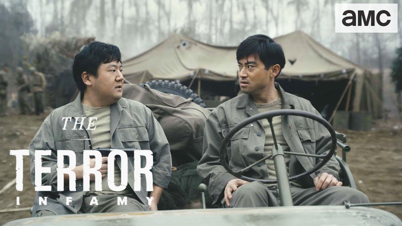 Download Moment of Terror Ep. 205   The Terror: Infamy