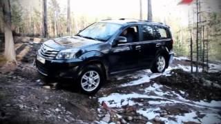 видео Тест-драйв Great Wall Hover H3 New на бездорожье