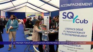 Yvelines | Le premier forum de la création d'entreprise de Saint-Quentin-en-Yvelines