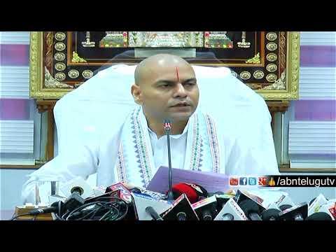 అర్చకుల వివాదంపై టీటీడీ ఈవో వివరణ TTD EO Anil Kumar Singhal Speaks to Media over Priests Controversy