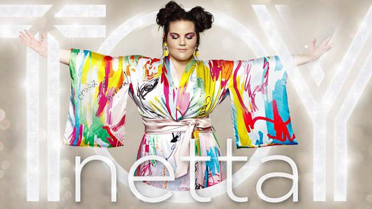 נטע ברזילי אירוויזיון 2018 Netta Toy Israel