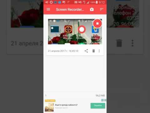 Скачать приложение Galaxy - Чат, Знакомства на андроид