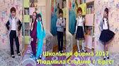 Шьем форму для девочки ЮБКА и ЖИЛЕТ - YouTube